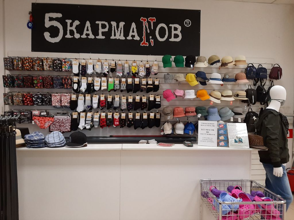 Женское нижнее белье дисконт магазины в москве адреса массажер линия жизни