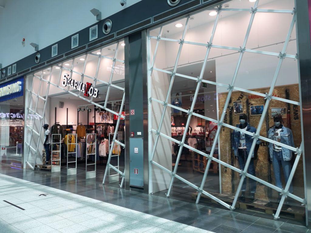 магазин женского белья мега адыгея