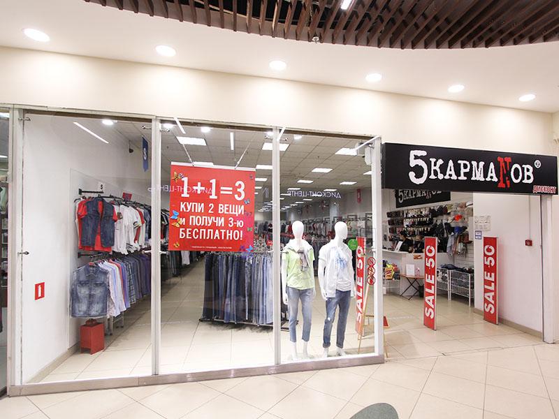 женское нижнее белье дисконт магазины в москве адреса